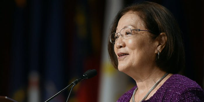 U.S. Sen. Mazie Hirono of Hawaii addresses the National Guard Association of the United States 138th General Conference.