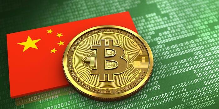 bitcoin china cryptocurrency