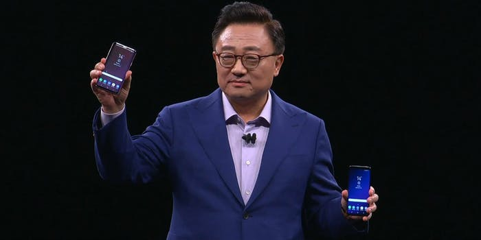samsung galaxy s9 and S9+ unveiling
