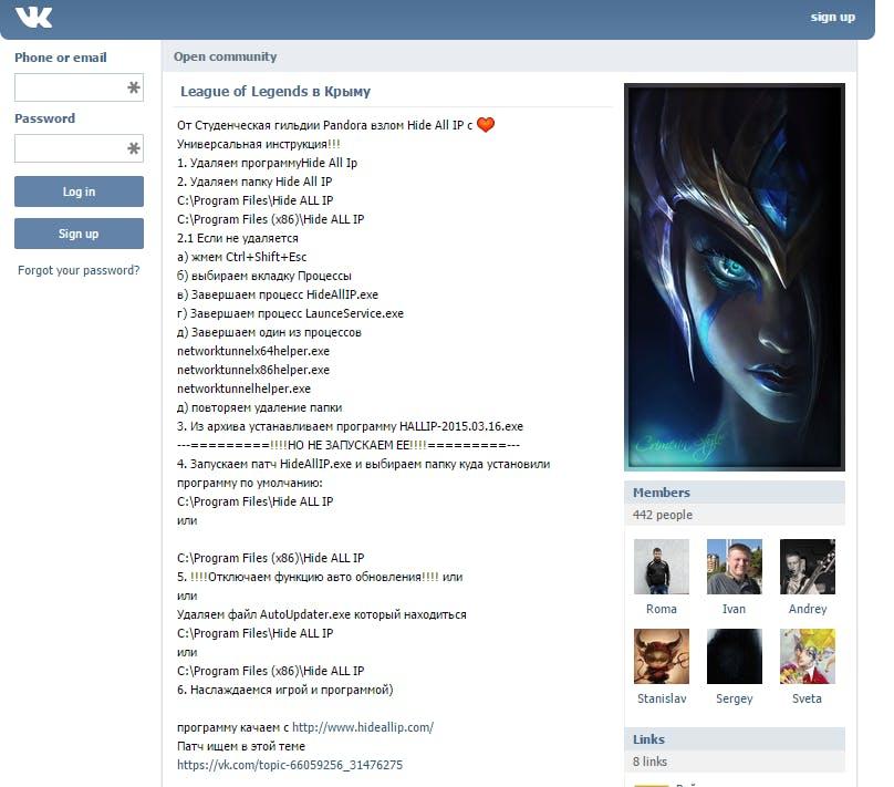 """A group called """"lol.crimea"""" explains how to play League of Legends despite sanctions"""
